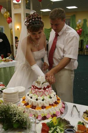 Сценарий свадебного аукциона
