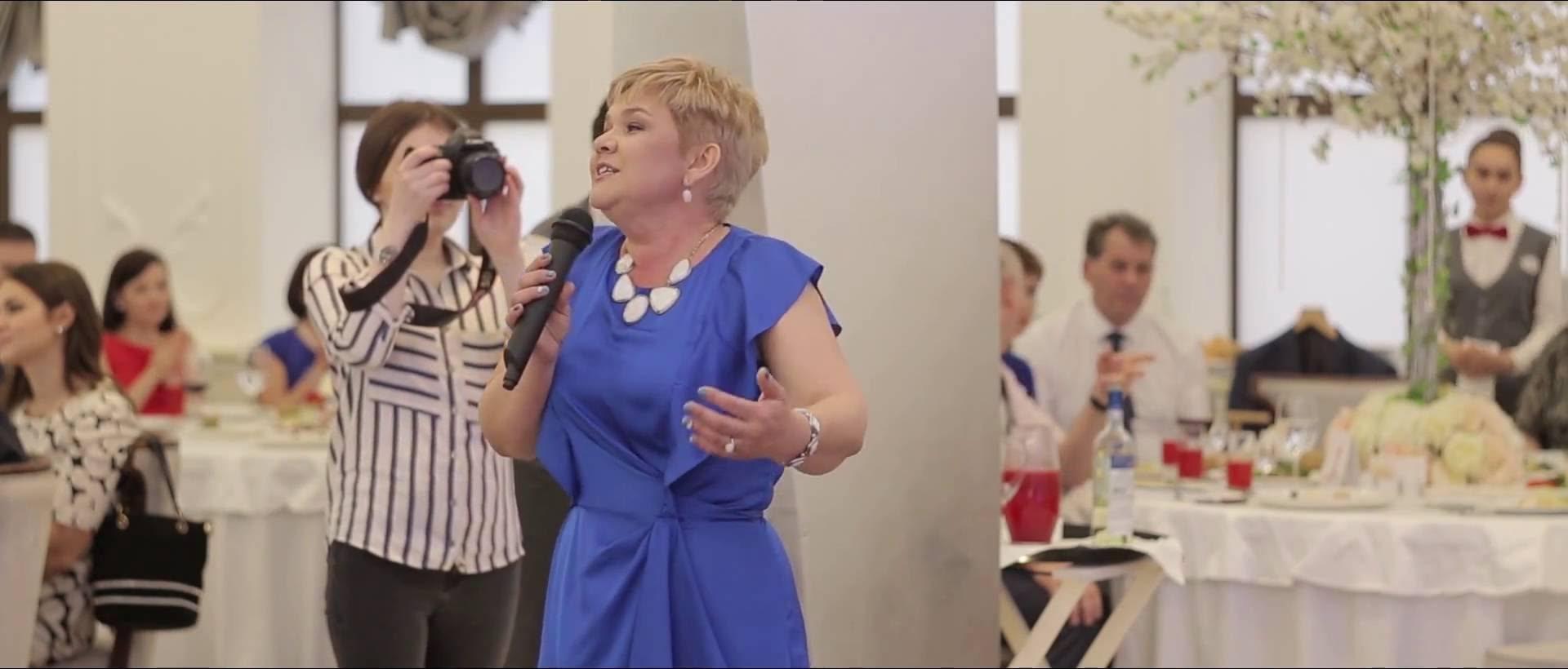 Музыкальное поздравление мамы для сына на свадьбе