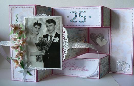 Подарок своими руками в день свадьбы