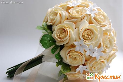 Букет свадебный из искусственных цветов своими руками