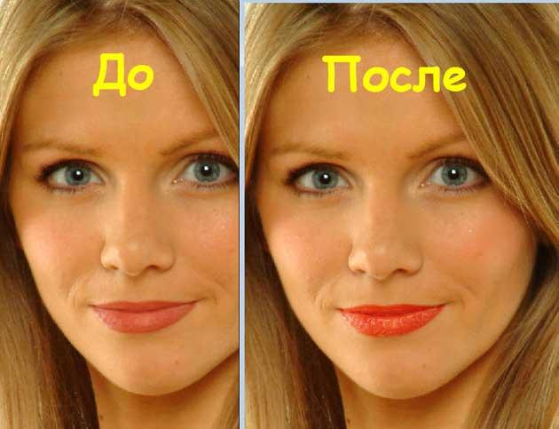 Как сделать в фотошопе поярче губы