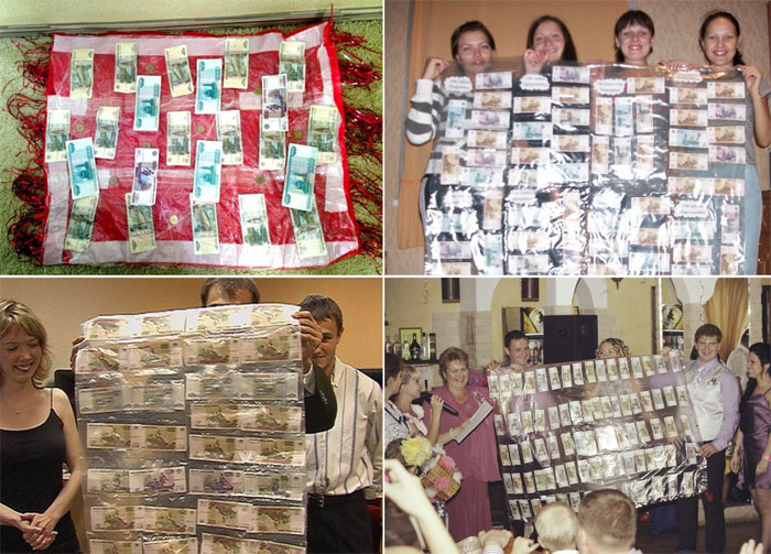 Поздравление на свадьбу к ковер с деньгами