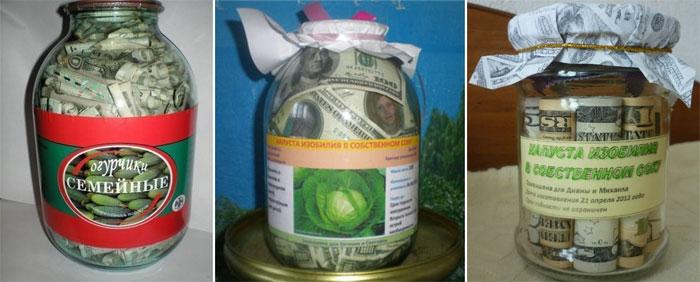 Подарок деньги в банке своими руками