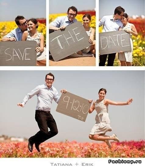 Идея пригласительных на свадьбу